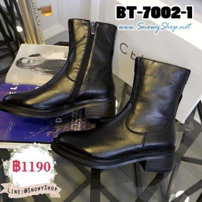 [PreOrder] [Boots] [BT-7002-1] Boots รองเท้าบู๊ทหนังมันสีดำ กันน้ำกันหิมะได้ค่ะ มีซิปด้านข้างสวมใส่สบายค่ะ