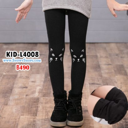 [PreOrder] [KID-L4008] กางเกงลองจอนกันหนาวเด็กลายแมว ด้านในซับขนกันหนาวใส่ติดลบได้ค่ะ