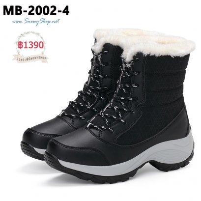 [พร้อมส่ง 35,36,37,39,40] [MB-2002-4] รองเท้าบูทสโนว์สีดำ กันน้ำ ซับขนกันหนาวด้านใน ใส่เล่นหิมะได้ มีเชือกปรับระดับ พื้นมีดอกยางหนากันลื่นค่ะ