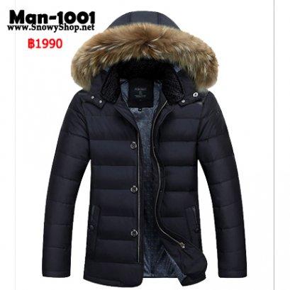 [*พร้อมส่ง L,XL ] [Man-1001] เสื้อโค้ทกันหนาวผู้ชายสีดำผ้าซับขนเป็ดหนา ฮู้ดเฟอร์ถอดได้ ใส่กันหนาวติดลบ
