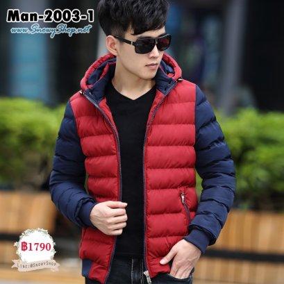 [PreOrder] [Man-2003-1] เสื้อโค้ทกันหนาวผู้ชายสีแดงผ้าฝ้ายร่มซับขนเป็ด ฮู้ดถอดได้ ใส่กันหนาวติดลบได้ดีค่ะ