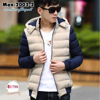 [PreOrder ] [Man-2003-2] เสื้อโค้ทกันหนาวผู้ชายสีครีมผ้าฝ้ายร่มซับขนเป็ด ฮู้ดถอดได้ ใส่กันหนาวติดลบได้ดีค่ะ