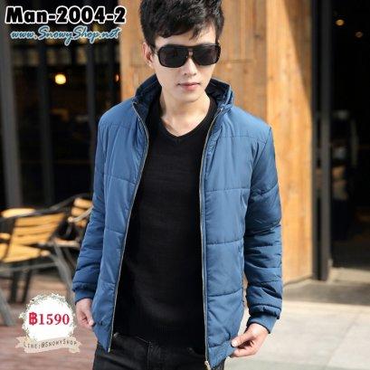 [พร้อมส่ง XL] [Man-2004-2] เสื้อโค้ทกันหนาวผู้ชายสีน้ำเงินผ้าฝ้ายร่มซับขนเป็ด ทรงสลิมใส่กันหนาวได้ดีค่ะ