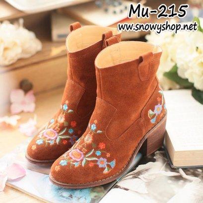 [[PreOrder]] [Boots] [Mu-215] Mumuhome รองเท้าบู๊ทหนังสีน้ำตาลลายดอกไม้ หุ้มข้อ ส้นหนา สไตล์วินเทจ