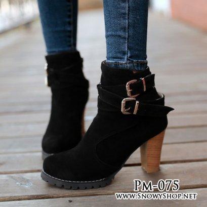 [[PreOrder]] [Boots] [Pm-075] Pangmama รองเท้าบู๊ทสีดำหนังกำมะหยี ส้นสูงหนาสไตล์เกาหลีสวยมาก