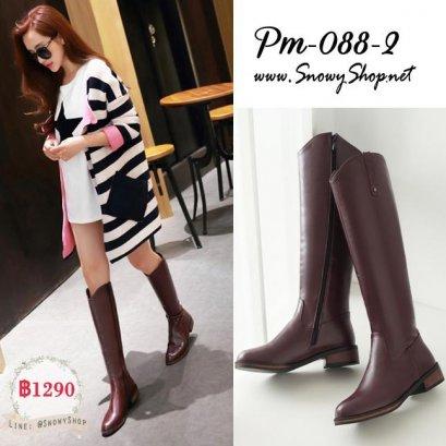 [พร้อมส่ง 36,42,43] [Boots] [Pm-088-2] Pangmama รองเท้าบู๊ทยาวสีน้ำตาลหนังมัน เป็นบูทใต้เข่าใส่สวยมากๆ