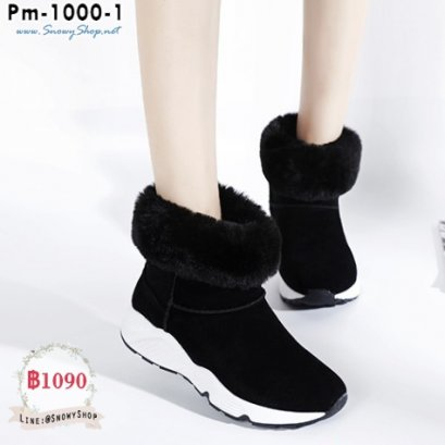 [PreOrder] [Boots] [Pm-1000-1] รองเท้าบูทสั้นสีดำ เป็นบูทส้นเตี้ย ด้านในซับขนกันหนาว ขอบแต่งเฟอร์สวยน่ารัก กันน้ำ ใส่เล่นหิมะได้ค่ะ