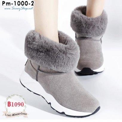 [PreOrder] [Boots] [Pm-1000-2] รองเท้าบูทสั้นสีเทา เป็นบูทส้นเตี้ย ด้านในซับขนกันหนาว ขอบแต่งเฟอร์สวยน่ารัก กันน้ำ ใส่เล่นหิมะได้ค่ะ
