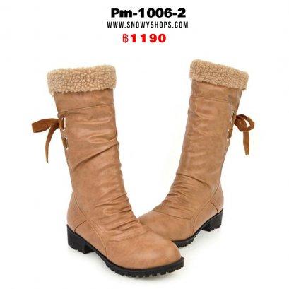 [พร้อมส่ง 36,37,38,39,40,41,42,43] [Pm-1006-2]  รองเท้าบู๊ทหนังสีน้ำตาล ด้านในซับขน ด้านหลังผ้าผูกแต่งสวย  พื้นหนามีขอบกันลื่น ใส่ติดลบลุยหิมะได้