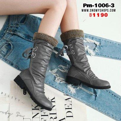 [พร้อมส่ง 36,37,38,39,40,41,42,43] [Pm-1006-3]  รองเท้าบู๊ทหนังสีเทา ด้านในซับขน ด้านหลังผ้าผูกแต่งสวย  พื้นหนามีขอบกันลื่น ใส่ติดลบลุยหิมะได้