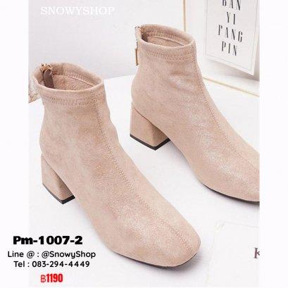 [พร้อมส่ง 36,37,38,39,40,41,42,43] [Pm-1007-2]  รองเท้าบู๊ทสั้นสีครีม  กำมะหยี่ ด้านในซับขน ด้านหลังแต่งเพชร  ส้นสูงพอดีเท้า  ซิบด้านหลัง