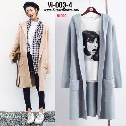 [PreOrder] [Vi-003-4]  เสื้อคลุมไหมพรมสีฟ้า มีหมวกฮู้ดและกระเป๋าหน้า ใส่กันหนาวน่ารักมากๆ