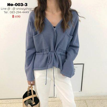 [พร้อมส่ง] [Ho-003-3]  เสื้อคลุมคาร์ดิแกนสีน้ำเงิน  ผ้าไหมพรมเนื้อนุ่มมาก มีกระเป๋าหน้าสองข้าง และเชือกผูกเอว