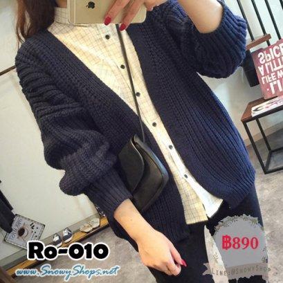 [PreOrder] [Knit] [Ro-010] เสื้อคลุมไหมพรมสีน้ำเงิน Blue ไหมพรมหนาใส่กันหนาว