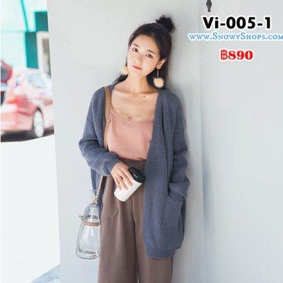 [PreOrder] [Vi-005-1]  เสื้อคลุมไหมพรมสีน้ำเงินพาสเทล ปลายแขนเสื้อจัม๊ม มีกระเป๋าหน้าสองข้างน่ารักมากๆ ผ้าหนานุ่มกันหนาวค่ะ
