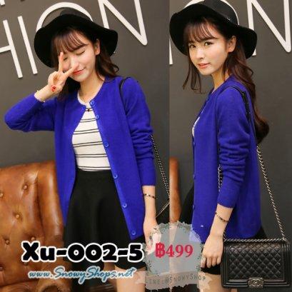 [*พร้อมส่ง F] [Xu-002-5] เสื้อคลุมไหมพรมสีน้ำเงิน เสื้อไหมพรมคลุมยาว กระดุมหน้าผ้านุ่มมากๆค่ะ