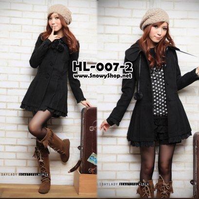 [[พร้อมส่ง M]] [Coat] [HL-007-2] Holiday lady เสื้อโค้ทกันหนาวสีดำผ้าวูลมีซับด้านใน แต่งระบายผ้าลูกไม้สวย มีผูกคอปอมๆน่ารัก