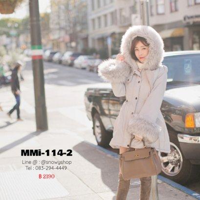 [พร้อมส่ง S,M] [MMI-114-2] เสื้อโค้ทกันหนาวขนเป็ดสีเทา มีหมวกฮู้แต่งเฟอร์ งานสวย มีเชือกผูกเอว และแต่งเฟอร์ที่รอบปลายแขนด้วยคะ ใส่กันหนาวติดลบเล่นหิมะ