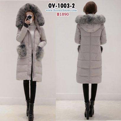 [พร้อมส่ง S,L] [Ov-1003-2] Down Jackets เสื้อโค้ทขนเป็ดสีเทา ผ้าฝ้ายร่มซับขนเป็ดกันหนาวใส่ลุยหิมะ พร้อมขมเฟอร์ถอดได้ ดีไซน์แต่งขนเฟอร์ที่กระเป๋าสองข้าง