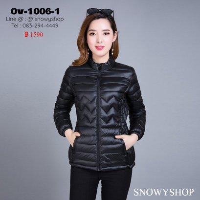 [พร้อมส่ง XL,2XL,3XL,4XL,5XL] [Ov-1006-1] เสื้อโค้ทขนเป็ดกันหนาวสีดำ เสื้อโค้ทสั้น แบบซิปหน้า และกระเป๋าสองข้าง ใส่ติดลบกันหนาว