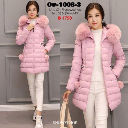 [พร้อมส่ง M,L,XL,2XL,3XL] [Ov-1008-3] Down Jackets เสื้อโค้ทขนเป็ดสีชมพู ผ้าฝ้ายร่มซับขนเป็ดกันหนาวใส่ลุยหิมะ ซิปด้านหน้า กระเป๋าสองข้างมีปอมๆ พร้อมขนเฟอร์สีชมพู