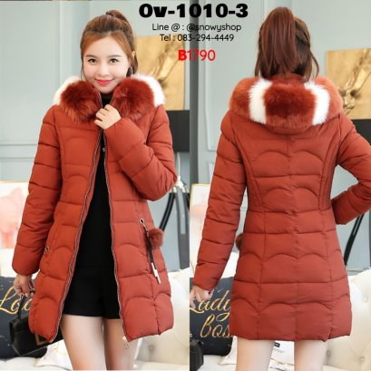 [พร้อมส่ง] [Ov-1010-3] Down Jackets เสื้อโค้ทขนเป็ดสีน้ำตาล ผ้าฝ้ายร่มซับขนเป็ดกันหนาวใส่ลุยหิมะ ซิปด้านหน้า กระเป๋าสองข้าง พร้อมขนเฟอร์สีขาวสลับน้ำตาลถอดได้