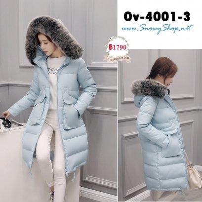 [PreOrder] [Ov-4001-3] DownJackets เสื้อโค้ทกันหนาวสีฟ้าผ้าฝ้ายร่มซับขนหนาวใส่ลุยหิมะ ติดลบกันหนาวได้ดี มีกระเป๋าหน้า พร้อมขนเฟอร์ค่ะ