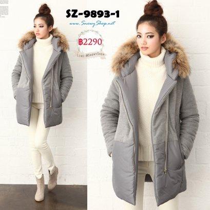 [PreOrder] [SZ-9893-1] Style By SZ เสื้อโค้ทกันหนาวสีเทาอ่อน มีหมวกฮู้ด ใส่กันหนาวติดลบได้