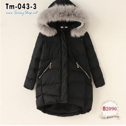 [PreORder] [Tm-043-3] เสื้อโค้ทกันหนาวขนเป็ดสีดำ มีฮู้ดขนเฟอร์สีชมพูหวานน่ารัก มีกระเป๋าซิปหน้า ใส่กันหนาวติดลบได้