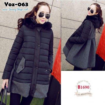 [PreOrder] [Yoz-063] Yozi Style เสื้อกันหนาวสีดำด้านหน้าเป็นผ้าฝ้ายร่มตัดต่อด้านหลังผ้าสีเทา พร้อมหมวกฮู้ดติดเฟอร์