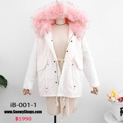 [พร้อมส่ง F] [iB-001-1] เสื้อโค้ทกันหนาวสีขาว ด้านในบุขนทั้งตัวสีชมพู  มีหมวกฮู้ดพร้อมแต่งเฟอร์สีชมพู (เฟอร์ถอดได้)