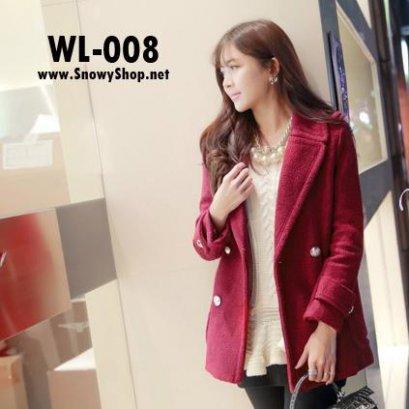 [PreOrder] [WL-008] Coat เสื้อโค้ทกันหนาวสีแดงผ้าวูลหนา คอปกกว้างไสตล์สูท ทรงสวยสุดฮิต