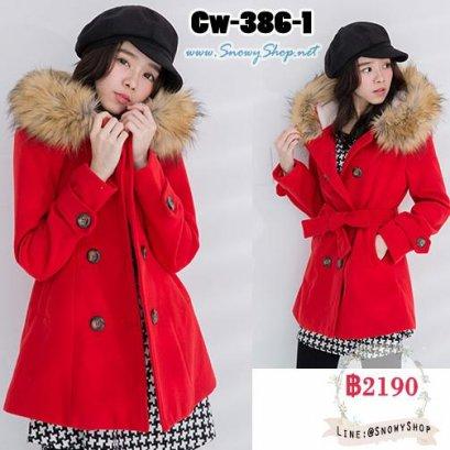 [PreOrder][ CW-386-1] เสื้อโค้ทกันหนาวสีแดง โค้ทมีหมวกฮู้ดแต่งเฟอร์ พร้อมผ้าผูกเอว โค้ทหนาวใส่ติดลบได้ค่ะ