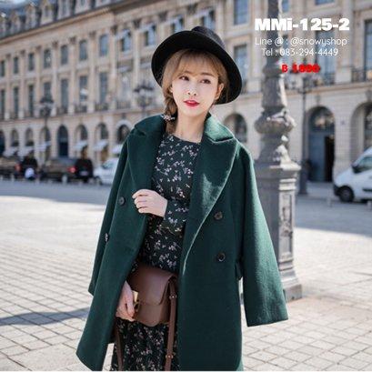 [PreOrder] [MMi-125-2] เสื้อโค้ทกันหนาวสีเขียว ผ้าวูล ปกสวย มีกระเป๋าข้าง ทรงสูทสวยหรู