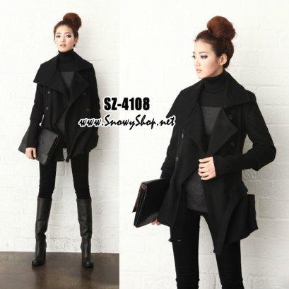 [[PreOrder]] [SZ-4108] SZ++เสื้อโค้ทกันหนาว++เสื้อโค้ทกันหนาวสีดำผ้าฝ้ายสำลีหนา คอปกกว้างปลายแขนผ้ายืดได้ พร้อมผ้าผูกเอว