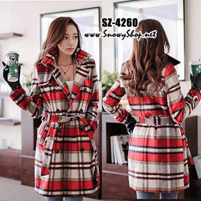 PreOrder] [SZ-4260] SZ เสื้อโค้ทกันหนาวสีแดงลายสก๊อต ปกแหลม ทรงเสื้อโค้ทยาว พร้อมผ้าผูกเอวค่ะ
