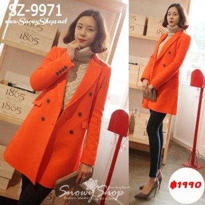[*พร้อมส่ง M] [SZ-9971] Style By SZ เสื้อโค้ทกันหนาวสีส้มผ้าวูลหนามีซับด้านในกันหนาวโค้ทสูทคอปก เรียบหรูสุดฮิตค่ะ