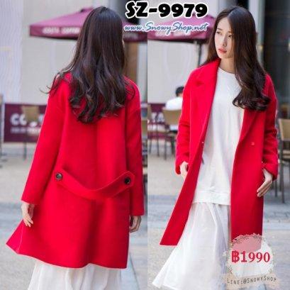 [*พร้อมส่ง M,L] [SZ-9980] SZ เสื้อโค้ทกันหนาวสีแดง ผ้าวูลหนาสีแดงสด ใส่คลุมกันหนาวสวยเด่นมากๆ