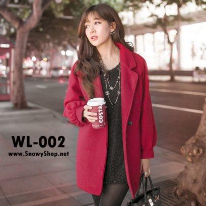 [PreOrder][WL-002] Coat เสื้อโค้ทกันหนาวสีแดงผ้าวูล แขนปลายพองน่ารักมาก คอปกกว้าง