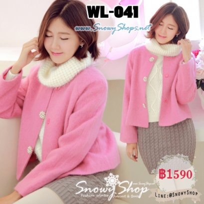 [*พร้อมส่ง S,M] [WL-041] เสื้อกันหนาวสีชมพูผ้าวูลกันหนาวรุ่นนี้ใส่คลุมน่ารักมากๆ