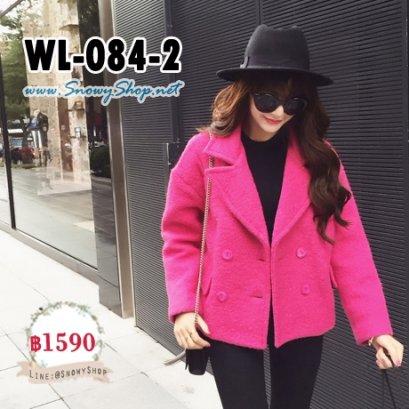 [PreOrder] [Coat] [WL-084-2] เสื้อโค้ทสั้นกันหนาวสีชมพู ผ้าวูลหนา ปกกว้าง มีกระเป๋าหน้า สตไล์เกาหลี