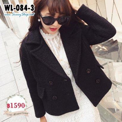 [พร้อมส่ง L] [Coat] [WL-084-3] เสื้อโค้ทสั้นกันหนาวสีดำ ผ้าวูลหนา ปกกว้าง มีกระเป๋าหน้า สตไล์เกาหลี