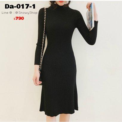 [พร้อมส่ง F] [Da-017-1]  เดรสไหมพรมดำ คอตัด เนื้อผ้าหนานุ่ม ผ้ายืดตามตัว ใส่สวยเข้าได้กับทุกชุดโค้ท