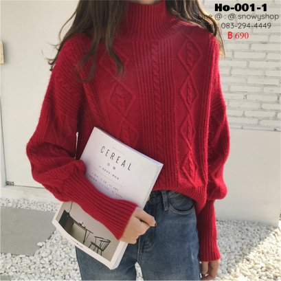 [พร้อมส่ง] [Ho-001-1] เสื้อไหมพรมสีแดง คอสูง ผ้าถักลายสวย ผ้ารุ่นนี้ เนื้อนุ่มมาก คุณภาพดีสุดๆค่ะ