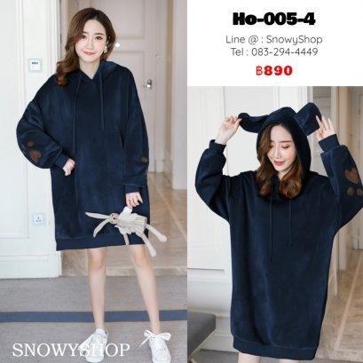 [พร้อมส่ง] [Ho-005-4]  เสื้อไหมพรมมีฮู้ดสีน้ำเงิน ด้านในซับขนกันหนาว ฮู้ดมีหูหมีน่ารักมาก