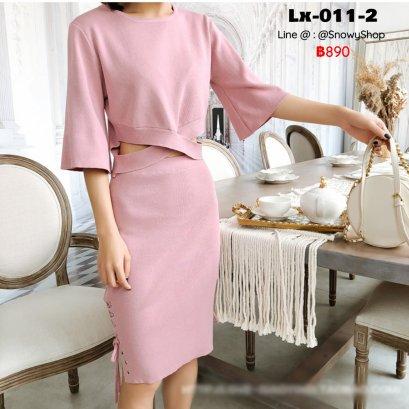 [พร้อมส่ง] [Lx-011-2]  เสื้อไหมพรมสีชมพู เอวไขว้ กระโปรงทรงสอบ ผ้ายืดได้อย่างดี ใส่น่ารักมากๆ (ชุด2ชิ้น)