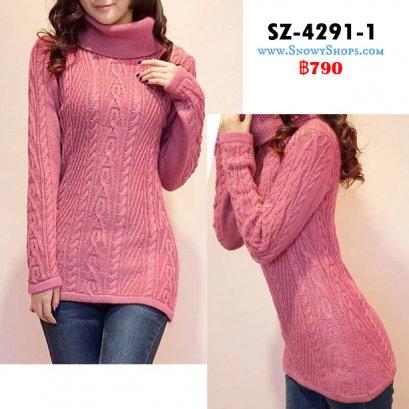 [PreOrder] [SZ-4291-1] เสื้อไหมพรมคอเต่าสีชมพู ผ้าไหมพรมถักลายสวย ผ้านุ่มๆ