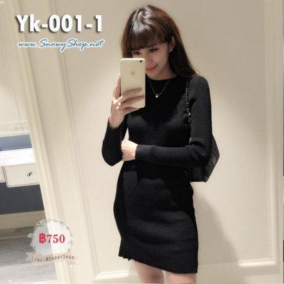 [PreOrder] [Yk-001-1] เดรสไหมพรมสีดำคอกลมยาว ผ้าหนานุ่มใส่กันหนาวได้เยอะมาก
