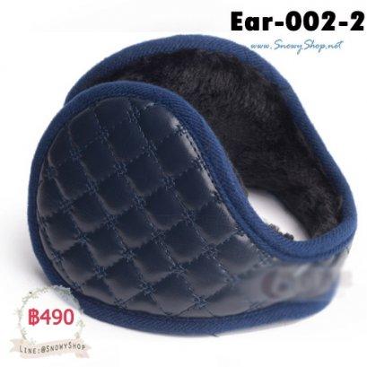 [พร้อมส่ง] [Ear-002-2] ที่ปิดหูกันหนาวชายสีน้ำเงิน ซับขนนุ่ม กันหนาวดีมาก