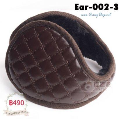 [พร้อมส่ง] [Ear-002-3] ที่ปิดหูกันหนาวชายสีน้ำตาล ซับขนนุ่ม กันหนาวดีมาก